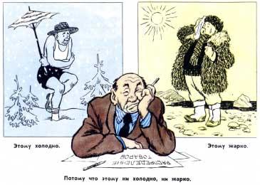 Рис. Е. Щеглова