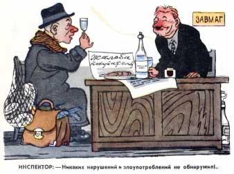 Рис. В. Васильева
