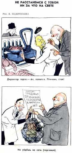 Рис. Е. Ведерникова