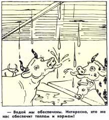 Рис. П. Новичкова («ЧАЯН», КАЗАНЬ)