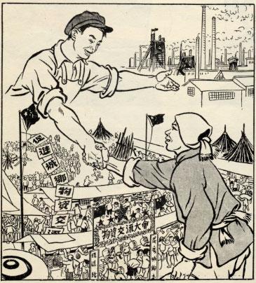 Рис. Ян Кэ-яня и Лян Цзя-цзяня из журнала «Маньхуа»