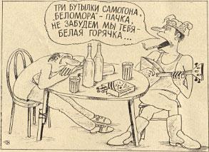 Кодировка от алкоголя в волжском и цена