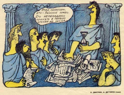 ты, иск о наследстве в римском праве всегда, они